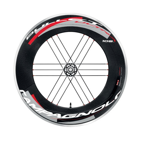 Campagnolo Bullet Ultra 105 Fit wheelset