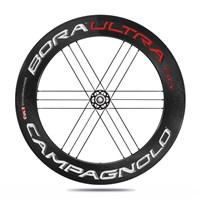 Campagnolo Bora Ultra 80 carbon tubular wheelset